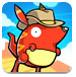 袋鼠兄弟-冒险小游戏