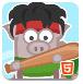 豪猪战地鼠-冒险小游戏