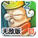 taiqiu-小游戏大全