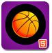 画线篮球5-小游戏在线玩