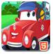 卡通红色汽车拼图-益智小游戏