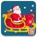 圣诞老人战外星人-射击小游戏