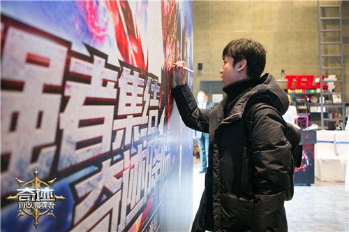 《奇迹:最强者》巡回嘉年华上海站昨日落幕 新版曝料