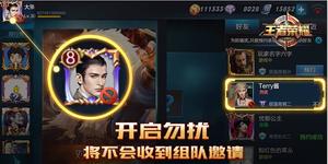 《王者荣耀》新版本爆料 名片新功能开黑撩妹两不误