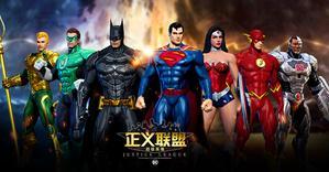 《正义联盟:超级英雄》终极测试今日开启 5v5全新开放