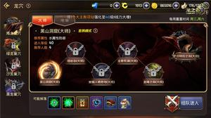 《龙之谷手游》新版本12月底上线 新版玩法抢先曝