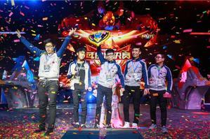 《英魂之刃口袋版》年度总决赛跨年大战!LSJ战队夺冠