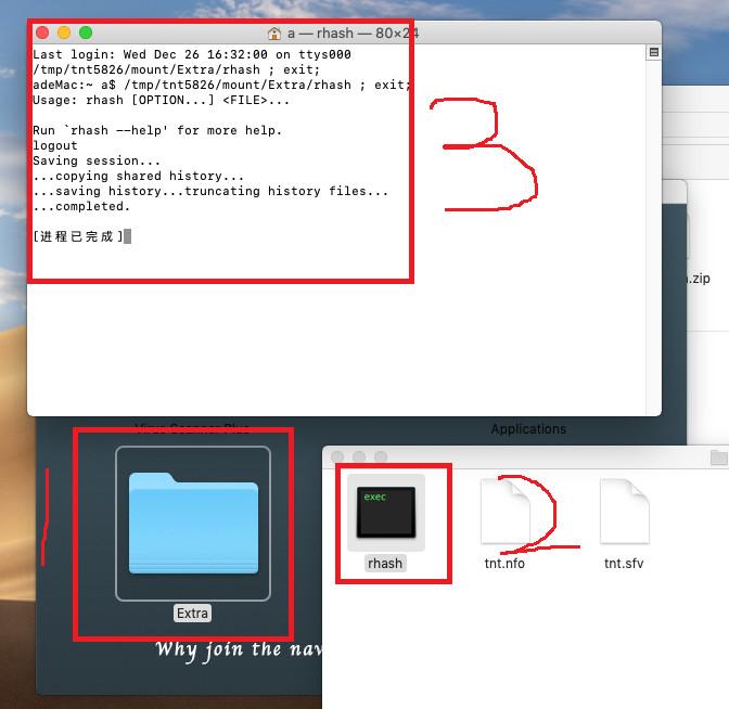 VirusScannerPlus Mac破解版 3.11
