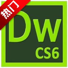 dreamware V2.3 官方版