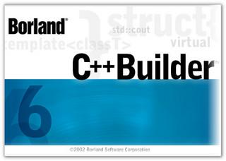 c builder V3.6 正式版