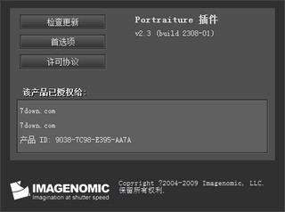 ps3.0下载 专业版