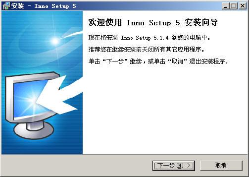 Inno Setup6.0.3 中文版客户端