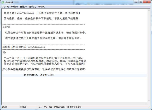 AkelPad 4.9.8