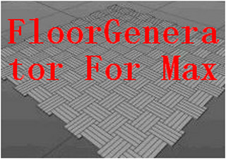 floorgenerator V3.2 破解版