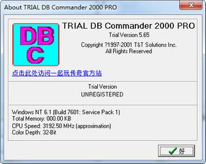 dbc200064位 V2.3 汉化版