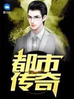 周和川邓文秀小说