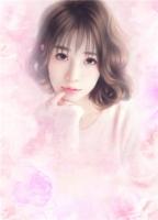 佟小夏宋嘉豪小说