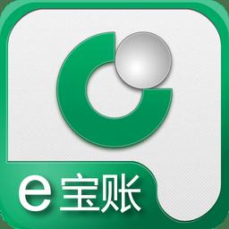 中国人寿e宝账pad客户端 v2.0.0 苹果ios最新版