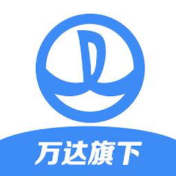 万达普惠极速版app v3.0.8 安卓版