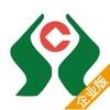内蒙古农信企业手机银行登录官网