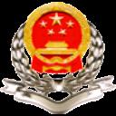 北京地税局网上申报 V3.2 专业版