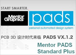 乐pads1 V2.3 正式版