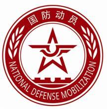 山东省国防教育网注册 V3.3 官方版