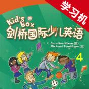 剑桥少儿英语教材下载 V1.2 最新版