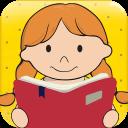 语音故事下载 V1.3 正式版