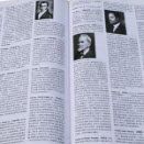 大英百科全书下载 V2.3 汉化版