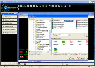 fabmaster V2.6 最新版