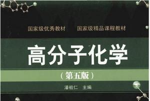 潘祖仁 V5.3 破解版