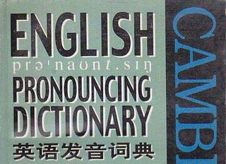 英语发音词典下载 V2.4 汉化版