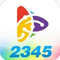 2345影视大全最新最好看