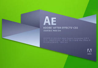 after effects cs5中文版下载 V2.3