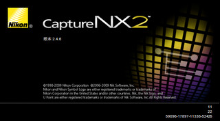 Nikon Capture NX最新版 V2.5