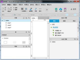 axure8.0 专业版