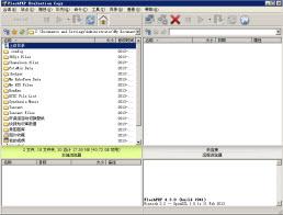 FlashFXP恐怖版 4.4 绿色硬盘版