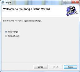 kangle(web服务器软件) 3.2.7 简体中文永久版