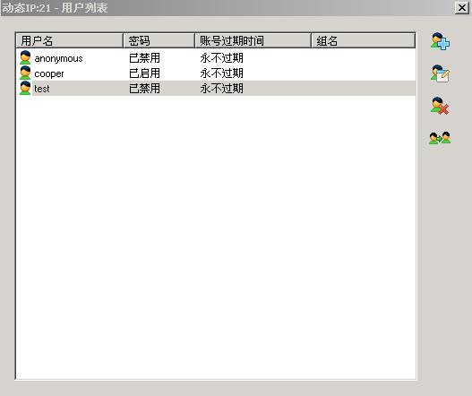 Xpght FTP Server 3.8.3.6 绿色硬盘中文版