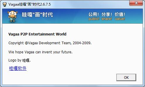 VaGaa哇嘎播放器 2.6.7.7 免费版