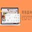 淘鹊桥插件 3.2.6 最新免费版