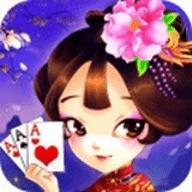 舟山星空棋牌游戏大厅 16.0.0.2