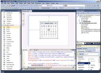 Microsoft Visual Studio 2005 SP1 简体中文版