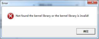 krnln.fnr(易语言程序登陆必须插件) 正式版
