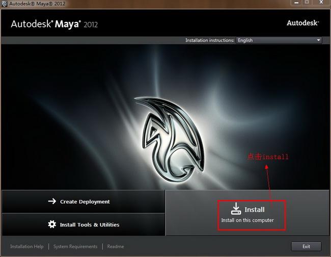Autodesk Maya 2012 玛雅2012 中文破解版