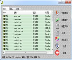 Hackmap(暗黑2Hackmap修改) 2.24 绿色汉化版