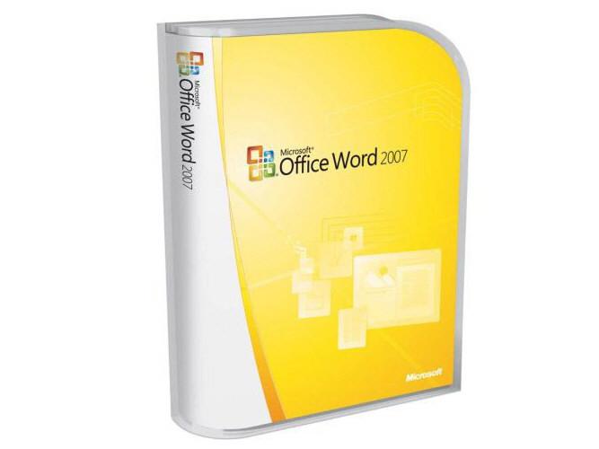 Office2007免费版 SP3 简体中文版