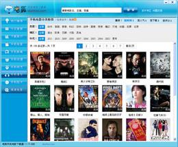 电狐手机电影下载安装器 1.3.11.1123 最新版