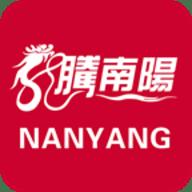 南阳日报电子版app